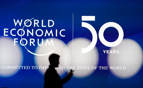 כינוס הפורום הכלכלי העולמי בדאבוס. חוגג 50