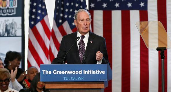 """המועמד לנשיאות ארה""""ב מייקל בלומברג בכנס תמיכה באוקלוהמה שלשום, צילום: איי פי"""