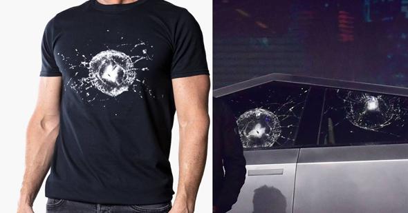 חולצת הטישרט שהוציא מאסק של חלון הטנדר שהתנפץ