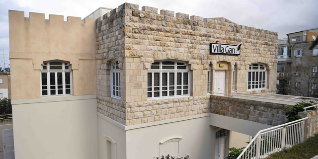 """חיפה: מבנה ביה""""ח """"עזרא"""" במושבה הגרמנית הוסב למלון בוטיק"""