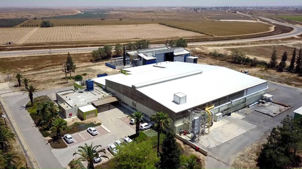 מפעל UBQ בקיבוץ צאלים, צילום: UBQ materials