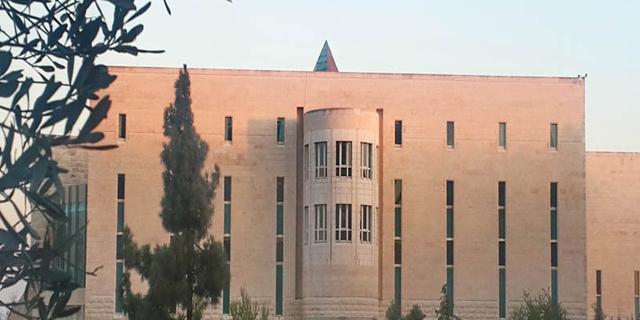 בית המשפט העליון זירת הנדלן, צילום:  שאולה הייטנר, מתוך אתר פיקיויקי