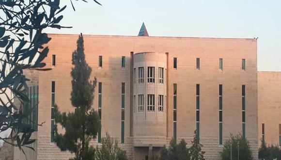 בית המשפט העליון , צילום:  שאולה הייטנר, מתוך אתר פיקיויקי