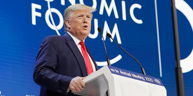 """טראמפ בדאבוס: לוקח קרדיט על הצמיחה בארה""""ב, מציע למדינות לדאוג קודם לאזרחיהן"""
