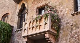 הבית של יוליה, צילום: Airbnb