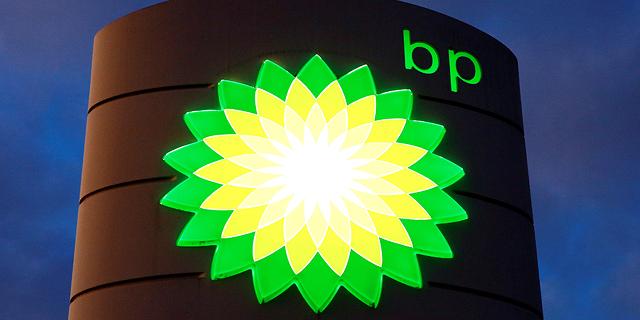 ענקית האנרגיה BP הודיעה שבכוונתה להגיע לאיזון מלא בפליטות פחמן עד 2050