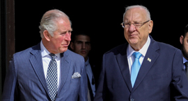 His Royal Highness Prince Charles (left), Israeli president Reuven Rivlin. Photo: Flash 90