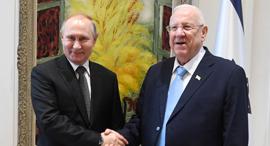 הנשיא פוטין עם הנשיא ראובן ריבלין, צילום: אי פי איי
