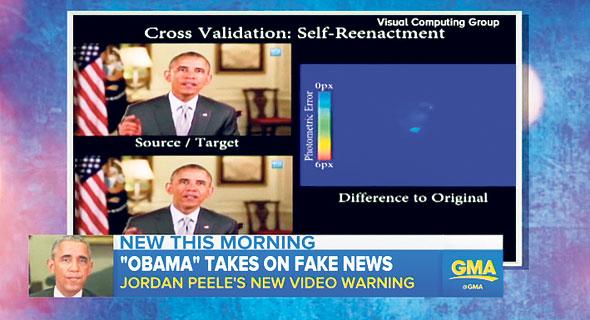 סרטון מזויף של הנשיא לשעבר אובמה