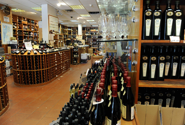 """חנות """"דרך היין"""""""