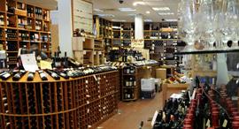 """חנות """"דרך היין"""", צילום: יובל חן"""