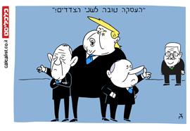 קריקטורה 27.1.20, איור: צח כהן
