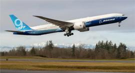 טיסת הבכורה, צילום: TNS