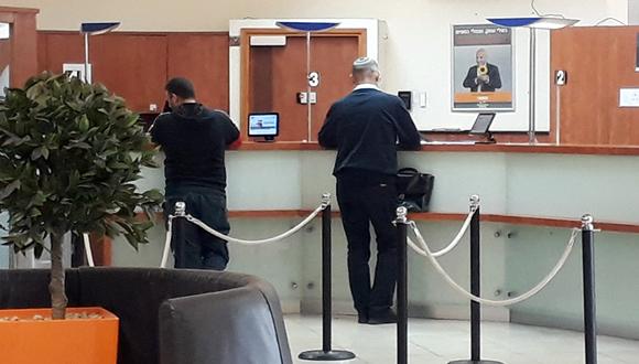 """סניף בנק זירת הנדל""""ן, צילום: ארווין"""