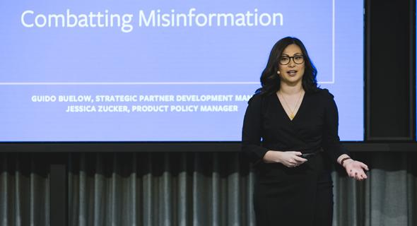 ג'סיקה זאקר מנהלת מדיניות בפייסבוק