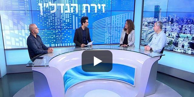 פאנל התחדשות עירונית בתל אביב ארז כהן לחצן זירת הנדלן