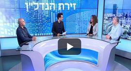 פאנל תחבורה בתל אביב זירת הנדלן