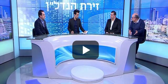 פאנל התחדשות עירונית בתל אביב רועי אלקבץ לחצן זירת הנדלן