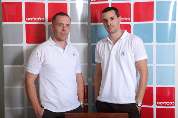 """עופר סיני ודוד מזומן מייסדים ומנכ""""לים משותפים של HopOn Mobility"""
