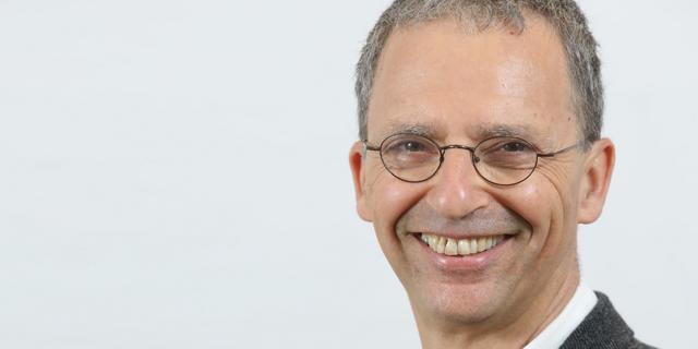 אינטל העולמית ממנה ארבעה ישראלים לתפקידים בכירים
