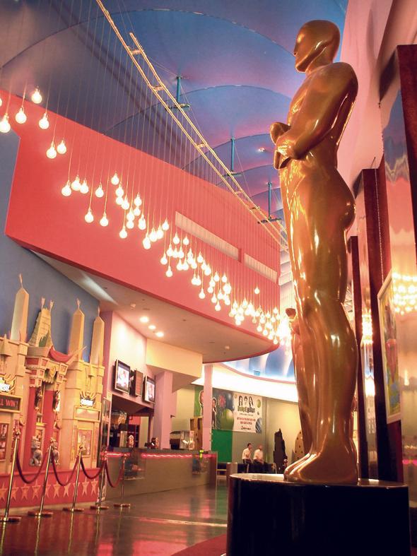 קולנוע גלובוס מקסס, צילום: מאיר בן ארי
