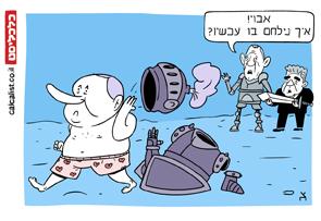 קריקטורה 30.1.20, איור: צח כהן
