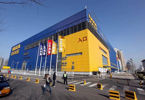 איקאה סין, צילום: Bloomberg