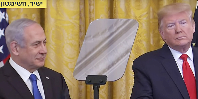 טראמפ נשיא ארהב ביבי