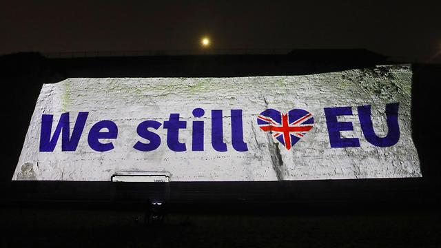 בריטניה עזבה את האיחוד האירופי ברקזיט, צילום: EPA