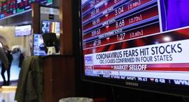קורונה וול סטריט ירידות, צילום: AFP
