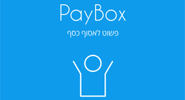 paybox פייבוקס