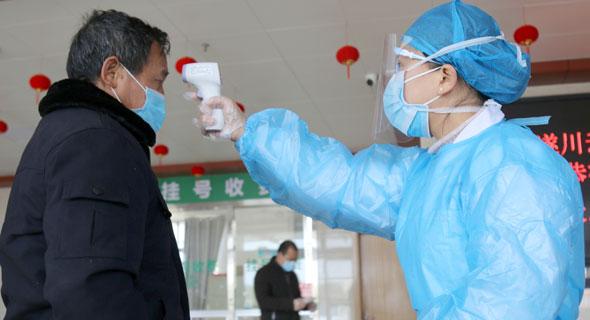 בדיקת חום בבית חולים בסצ'ואן שבסין