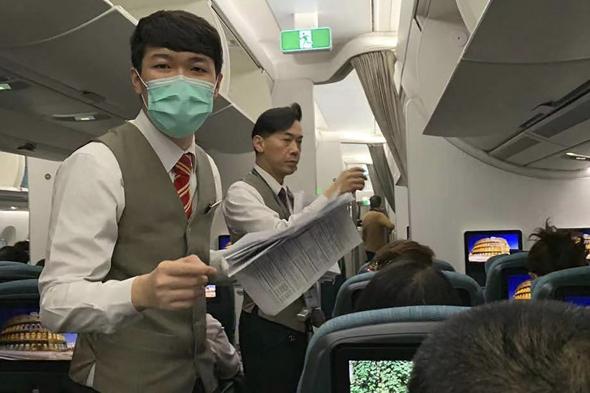 חיטוי מטוס בשל נגיף הקורונה