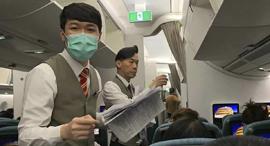 כיצד תתגוננו מפני הקורונה בטיסות?, צילום: איי פי