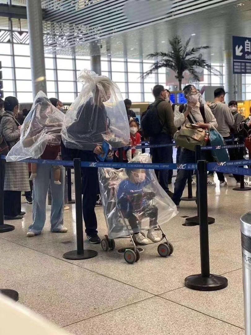 שדה התעופה בסין