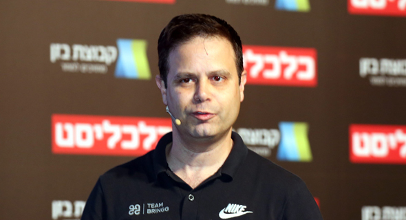 Bringg CEO Guy Bloch. Photo: Yariv Katz