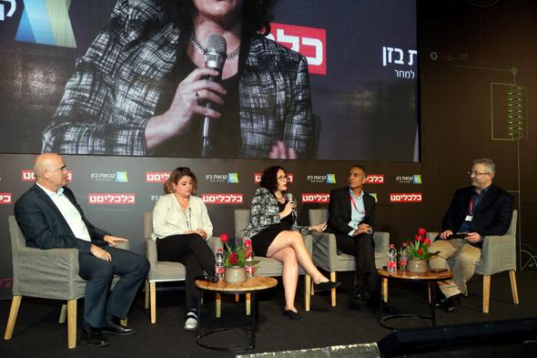 מימין: ליאור גוטמן (המנחה), אלדד בן משה, לי-היא גולדנברג, דורית בנט ועדיאל שמרון
