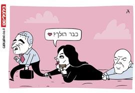 קריקטורה 6.2.20, איור: צח כהן