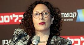 """עו""""ד לי-היא גולדנברג ראש תחום כלכלה ומשאבי טבע אדם טבע ודין ועידת הכלכלה והתעשיה 2020, צילום: יריב כץ"""
