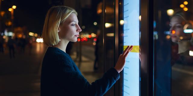 הטכנולוגיה משנה את עולם הפיננסים לבלי היכר, אילוסטרציה, צילום: שאטרסטוק