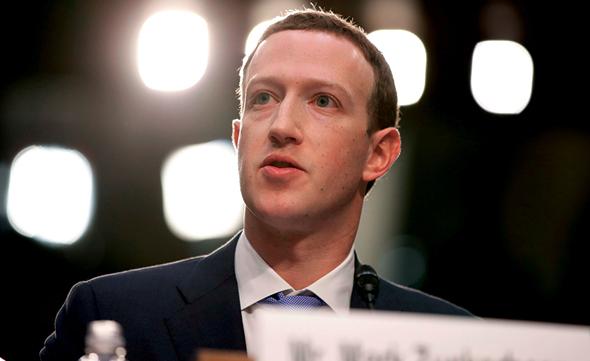 מייסד פייסבוק, מארק צוקרברג