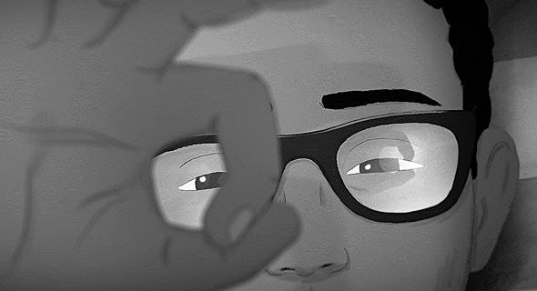 מתוך סרט האנימציה של נטפליקס כשאיבדתי את גופי פנאי, איור: Netflix
