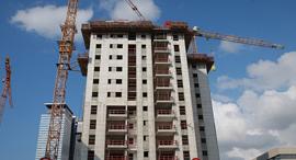 בניין קרן יסודות זירת הנדלן, צילום: אוראל כהן