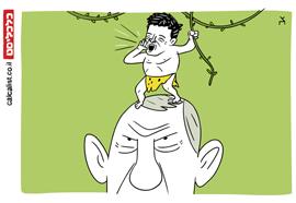 קריקטורה 10.2.20, איור: צח כהן