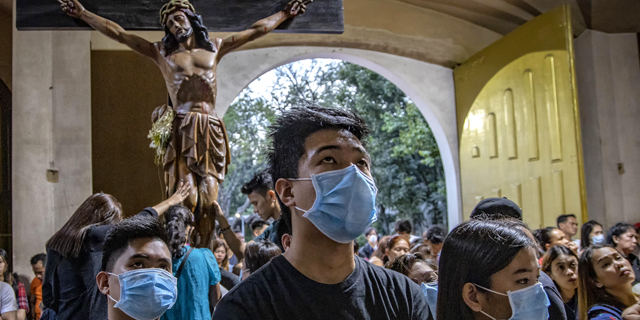 פיליפינים, צילום: גטי אימג