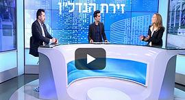 פאנל רמת גן זירת הנדלן