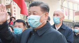 Chinese President Xi Jinping tours Beijing. Photo: Reuters