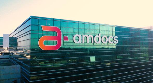Amdocs offices in Ra'anana. Photo: Courtesy