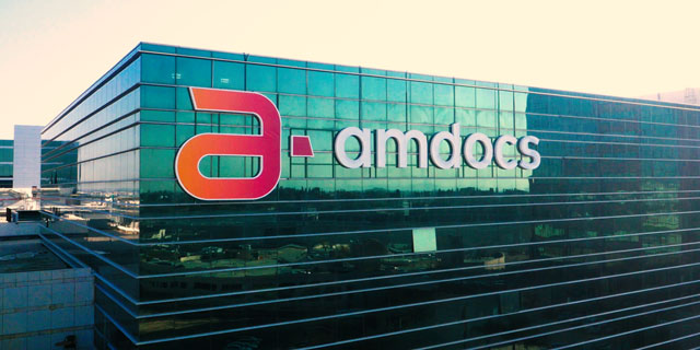 Amdocs offices in Ra
