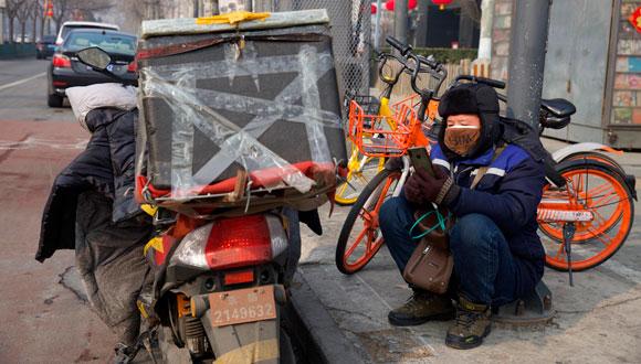 בייג'ינג, צילום: AP
